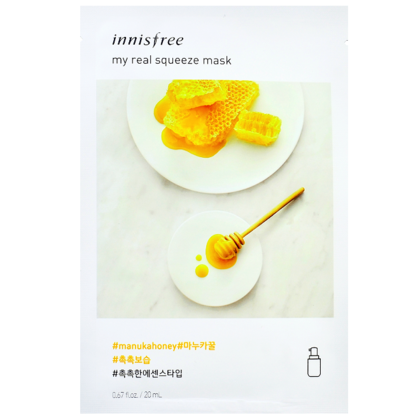 innisfree Perfect Uv Protection Essence Water Base SPF 50+ Pa+++