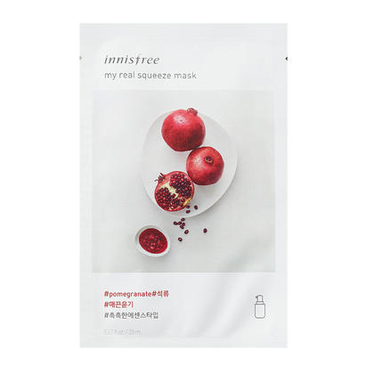 innisfree Jeju Pomegranate Revitalizing Capsule Cream